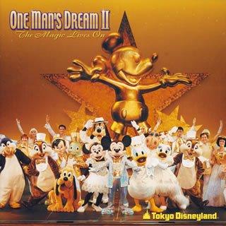 File:One Man's Dream II.jpg