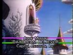 Dtv daydream believer title