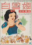 Japanpost50s