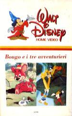 Bongo1980sItalianVHS