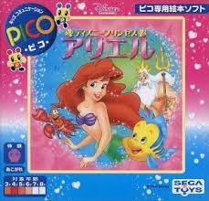 Disney Princesses - Ariel cover
