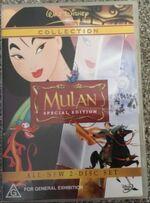 Mulan 2004 AUS DVD