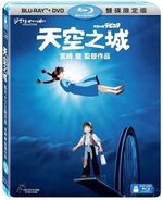 Castle in the Sky Taiwan Blu-Ray