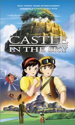 Castle in the Sky US VHS