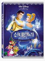 Cinderella South Korean DVD 2005