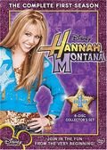 HM Complete S1 DVD