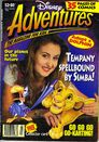 Disney adventures magazine australian cover november 1995 tempany deckert
