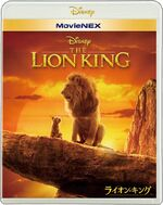 The Lion King 2019 MovieNEX