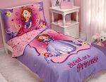 Sofia bedset 2
