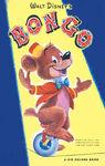 Bongo bear