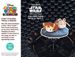 Star Wars The Phantom Menace Tsum Tsum Tuesday US 2