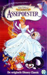 Assepoester VHS '98