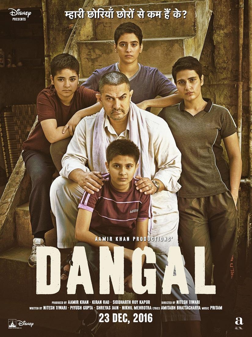 ratatouille full movie in hindi download filmywap
