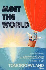 Tokyo posters 026 thumb6