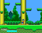 Lucky Dime Caper Starring Donald Duck screenshot