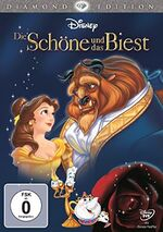 Beauty and the Beast 2015 Germany DVD
