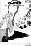 Kingdom-Hearts-Merlin-Broom