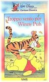 WinnyPuhTroppo1980sVHS