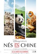 Born in China French Poster