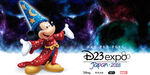 D23-expo-japan-2018-details-tickets-1