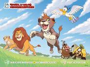 Kingdom Hearts 10th Anniversary - Lion King art