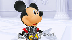 Mickey hd remix white room
