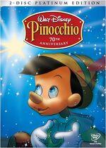 Pinocchio jp dvd 2009