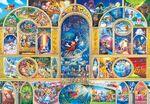 Tenyo Disney All Character Dream