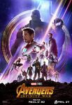 Infinity War Dolby Posters 01