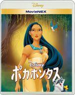 Pocahontas MovieNEX Japan