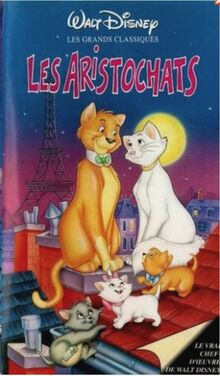 The Aristocats 1995 France VHS