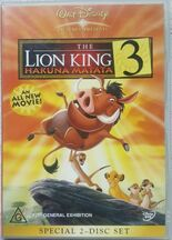 The Lion King 3 2004 AUS DVD