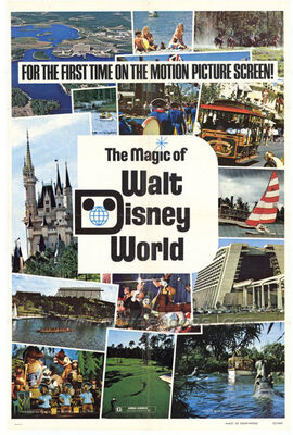 1972-disneyworld-1