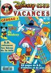 Disney Club Vacancies No.15