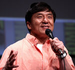 Jackie Chan SDCC