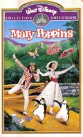 Mary Poppins 1994 French Canadian VHS