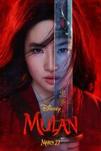 Mulan 2020 teaser poster