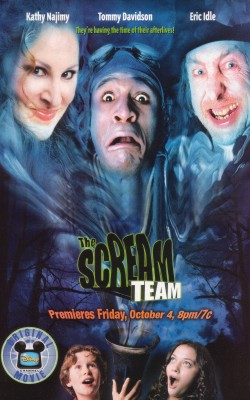 Scream Team Promo Poster