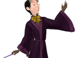 Седрик Волшебник