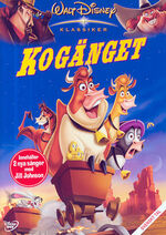Home on the Range Sweden DVD