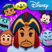 Disney Emoji Blitz App Icon Jafar
