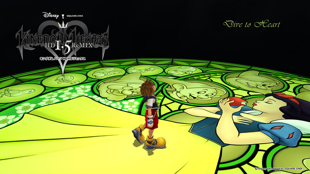 File:Kingdom Hearts Station of Awakening.png