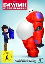 Big Hero 6 2015 Germany DVD