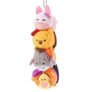Halloween Pooh Piglet Eeyore and Tigger Tsum Tsum Keychain