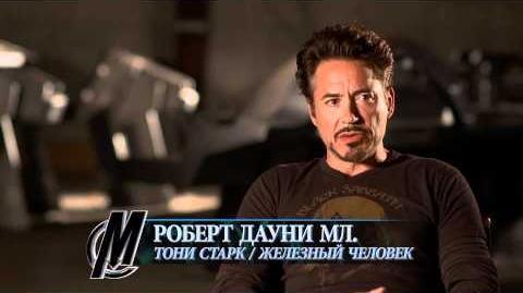 Marvel Мстители - анонс трансляции с московской премьеры