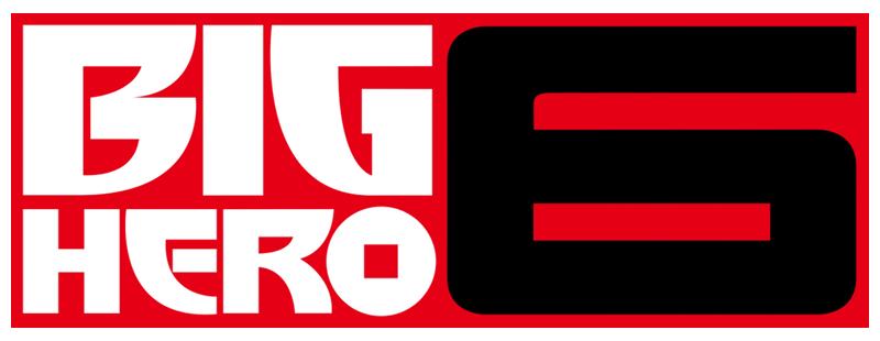 Big Hero 6 logo.png