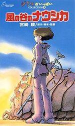 Nausicaa VHS Japan