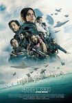Rogue One - Spanish Poster 2