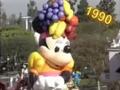 MinniePartyGrasBalloon