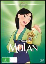 Mulan 2016 AUS DVD